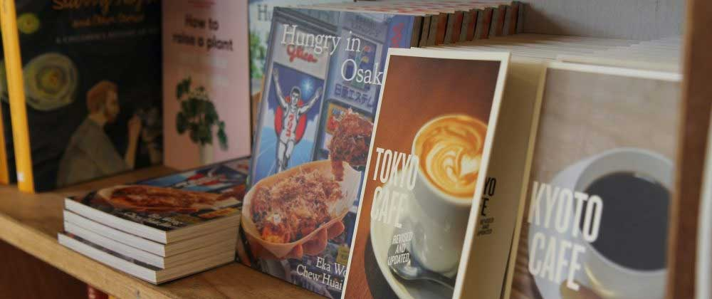 Bookshelf in Store - Copyrights | Loeffler IP Group - Southwest Florida Intellectual Property Lawyers